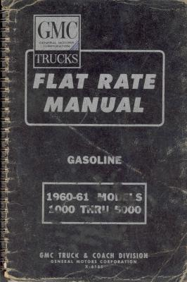 6066 gmc trucks library of manuals rh 6066gmcguy com Small Flat Rate Box Small Flat Rate Box